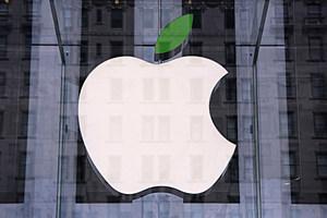Apple's new Green Initiative